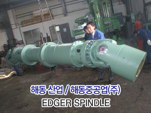 EDGER SPINDLE
